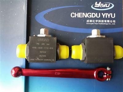 德国HYDAC高压球阀KHB-25SR-1112-01X