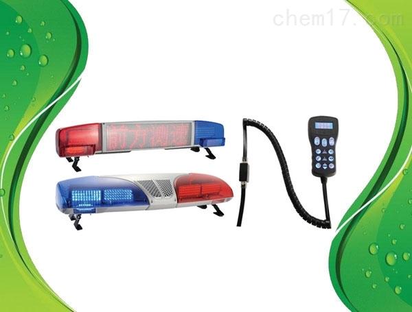 1.2米长排警示灯  1.6米车顶警灯警报器