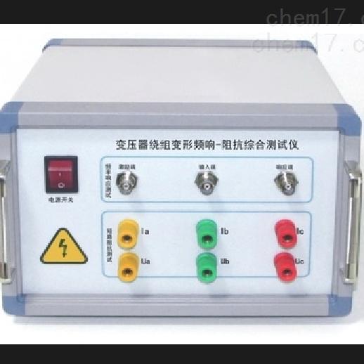 频响法测试+阻抗法三相自动测试绕组变形