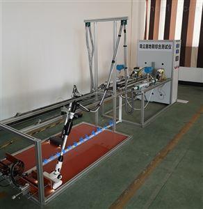 ASTM F431吸尘器地刷测试设备