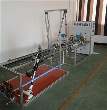 吸尘器地刷测试设备