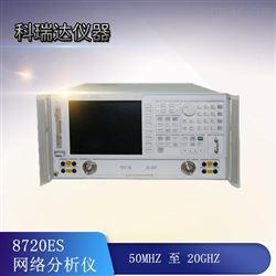 Agilent8720ES网络分析仪回收价格