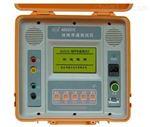 KDHL-100回路电阻测试仪