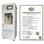 TNG-3020污水排放口安装在线总氮分析仪