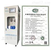 NHNG-3010环保证书江苏水杨酸法在线氨氮监测仪