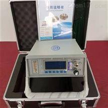 扬州泰宜SF6微水测试仪