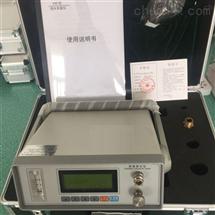 江苏SF6微水测试仪生产厂家
