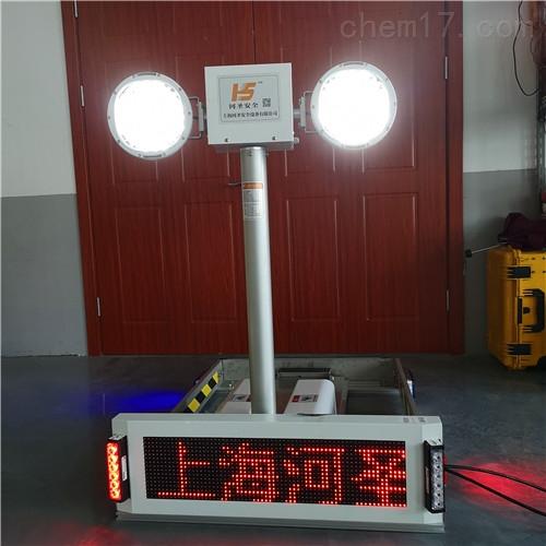 曲臂升降照明,代发加工,交流,车载升降监控平台
