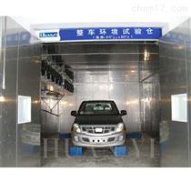 汽车车内挥发性有机物试验舱