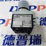 Schiedrum Hydraulik 流量阀/调节阀/液压阀