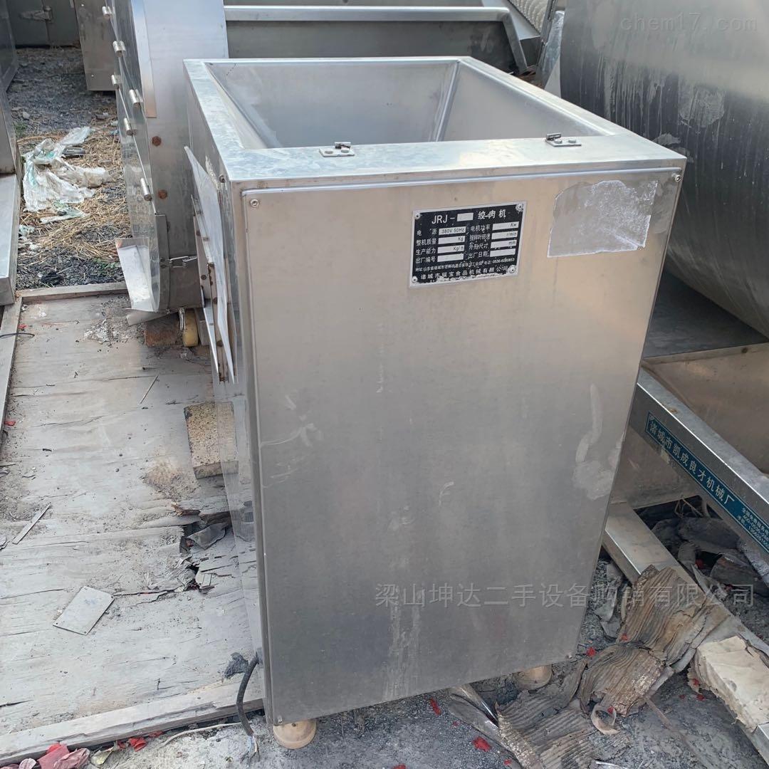 回收二手食品厂 肉制品绞肉机