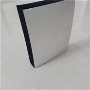 莱芜b1级橡塑保温板厂家 隔音棉现货批发
