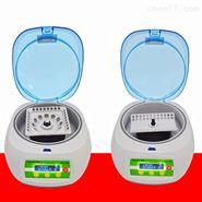 SmartFuge数显微型离心机