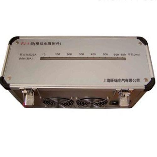 FJ-1型(MJZ-25附件)电力检测仪器