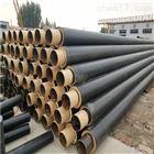 426*8塑套钢预制直埋式供暖保温管道加工