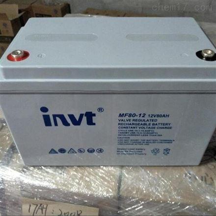 英威腾12V80AH铅酸免维护阀控式蓄电池