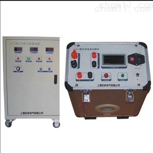1000A高精度交流电流标准