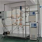 分子蒸馏仪物理提取纯净安全无残留短