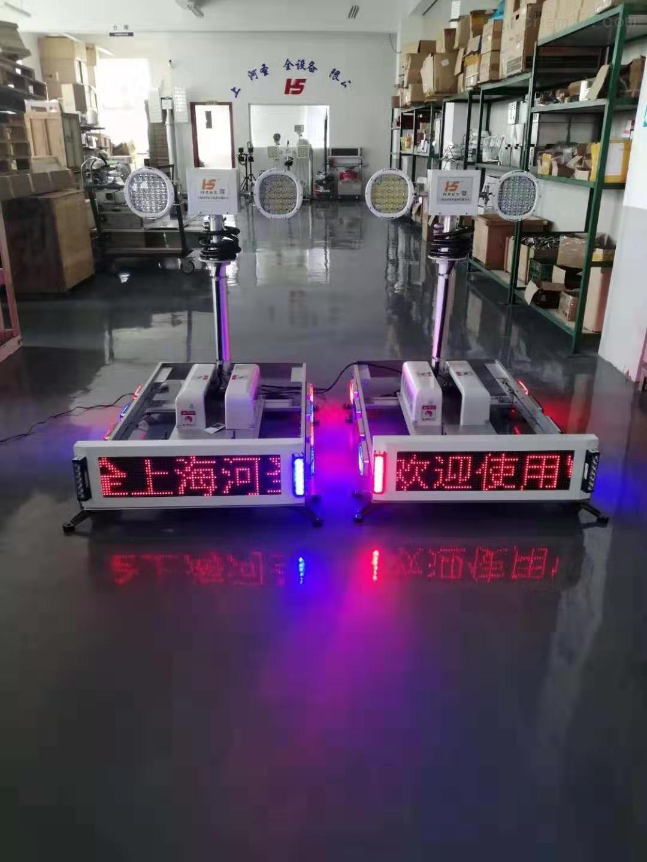 遥控探照灯特种车辆直流充电移动照明