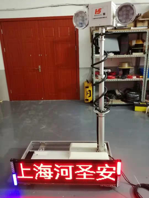 倒伏升降照明灯现货供应安装充电移动照明
