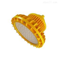 初途电气LED防爆灯50w厂房照明灯超亮