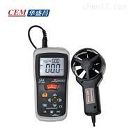 深圳华盛昌DT- 620风速仪+温度计厂家