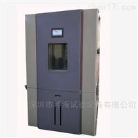 KHTH15-60快速温度变化试验箱