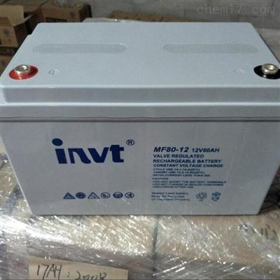 MF50-12英威腾蓄电池铅酸免维护12V50AH直流屏