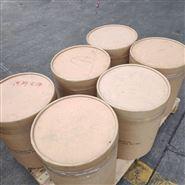 供应现货三甲基丙酮酸原料厂家