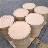催化剂4-二甲氨基吡啶(DMAP)原料厂家