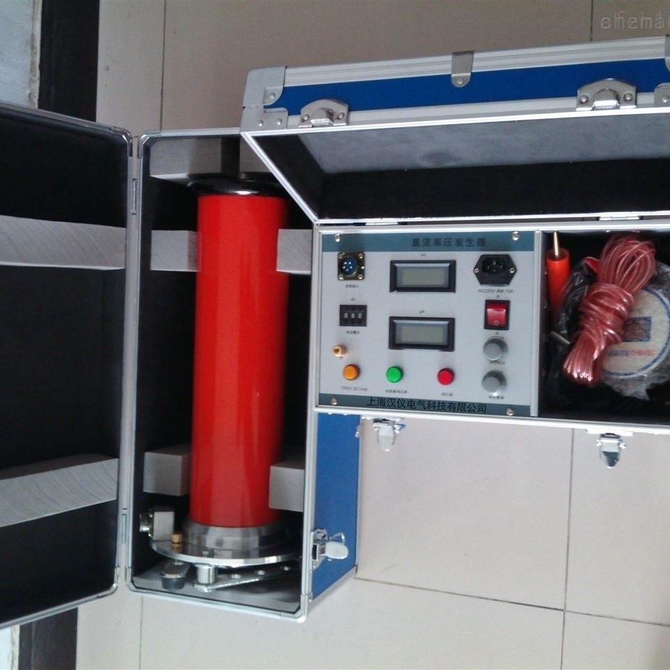300kV5mA直流高压发生器承试四级设备