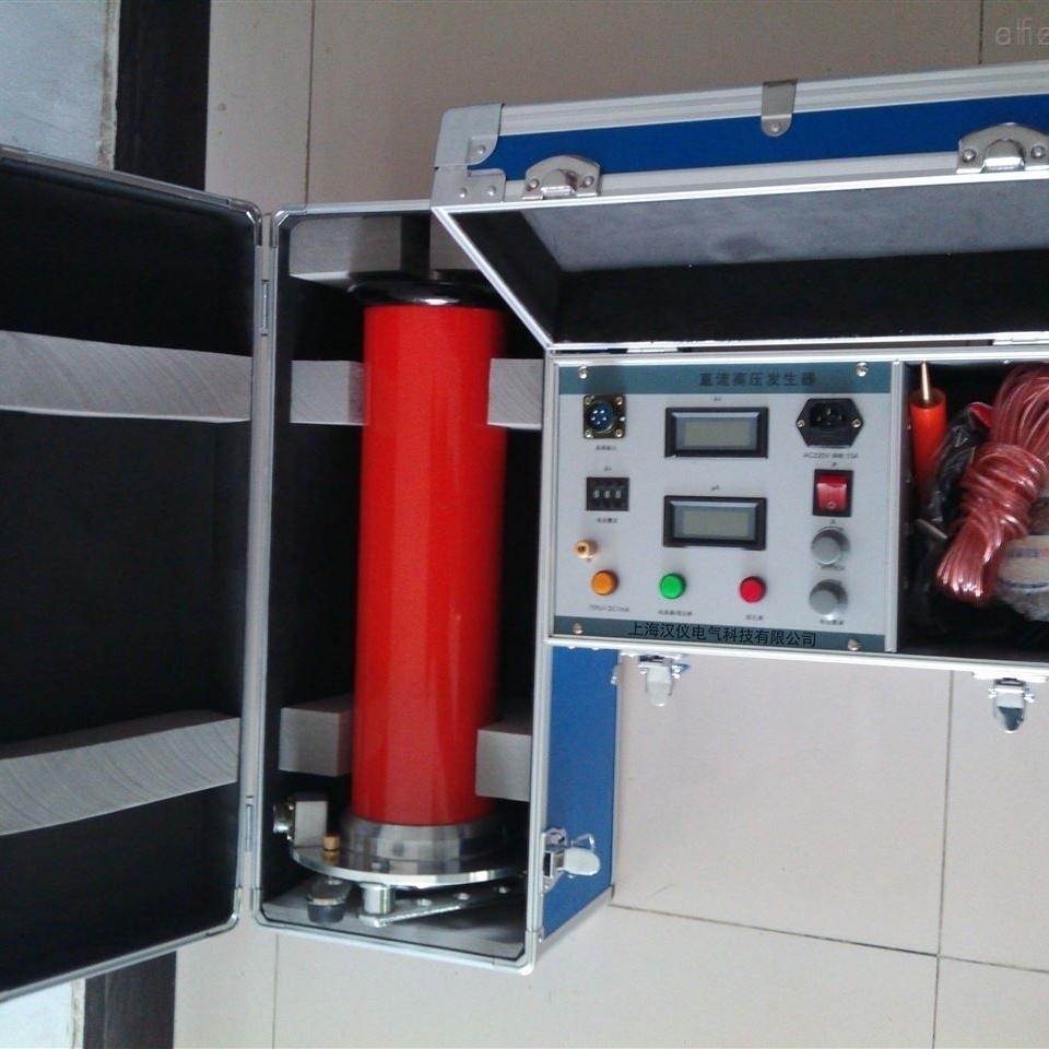 便携式高压直流发生器