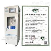 NHNG-3010CCEP环保证书  江苏淮安 氨氮测定仪