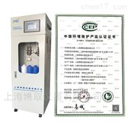 CCEP环保证书  江苏淮安 氨氮测定仪