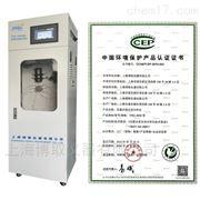 TNG-3020江蘇淮安 CCEP環保證書 總氮監測儀