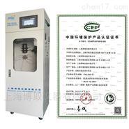江苏淮安 CCEP环保证书 总氮监测仪