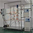 薄膜蒸发器精油提取刮膜加热蒸发提取装置