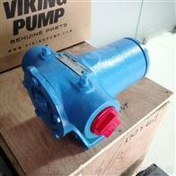 美国Viking Pump威肯齿轮泵F32原装现货