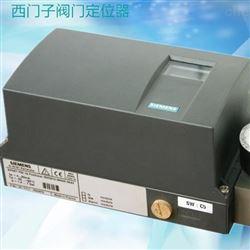6DR4004-8NN20西门子阀门定位器