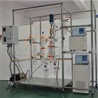 短程分子蒸馏仪 实验室提取纯化设备