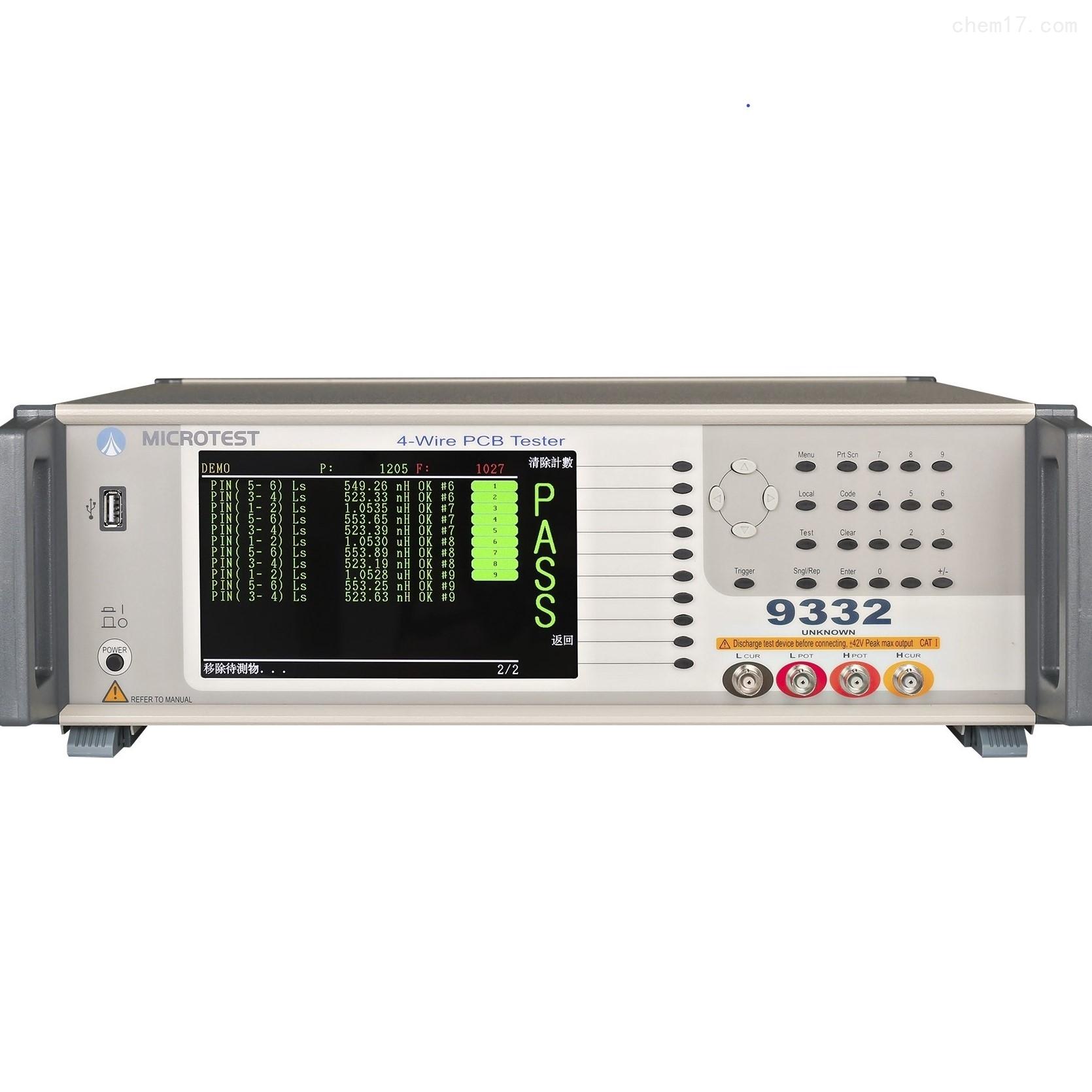 益和MICROTEST 9332 多通道线圈阻抗测试仪