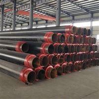 dn350鋼套鋼直埋式蒸汽保溫管