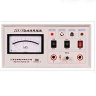 ZC93型绝缘电阻表