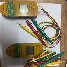 SL-8032相序測試儀