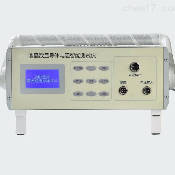 半导电屏蔽橡塑材料体积电阻率智能测试仪