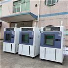 LS-TH-150深圳电路板恒温恒湿试验机生产厂家