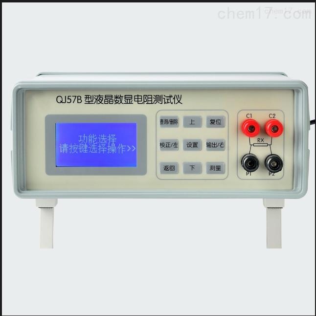 QJ84型数字直流双臂电桥