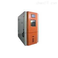 预处理恒温恒湿箱T201可程式(150L)