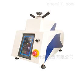 ZXQ-1DA全自动水冷金相试样镶嵌机
