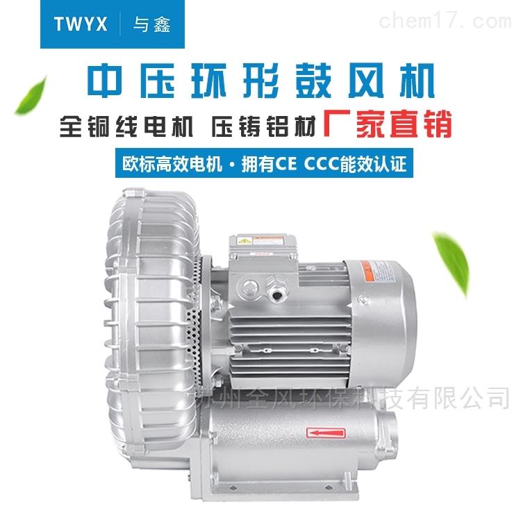 散热循环风机 工业输送设备专用高压风机